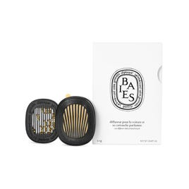 Car Diffuser With Baies Insert,Car Diffuser Sets